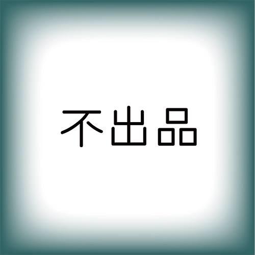 前田大 | 国展