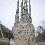 380×170×100cm 安山岩