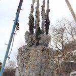 350×120×90cm 安山岩