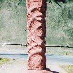 210×120×65cm 赤砂岩