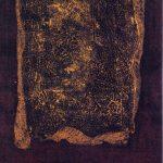 木版 ( 103.3cm X 80.7cm)